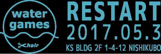 watergames RESTART 2017.05.03